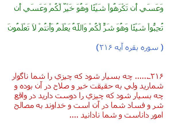 [عکس: bagareh2.png]